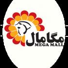 مگامال