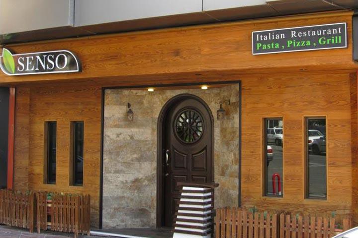 رستوران سنسو بلوار فردوس